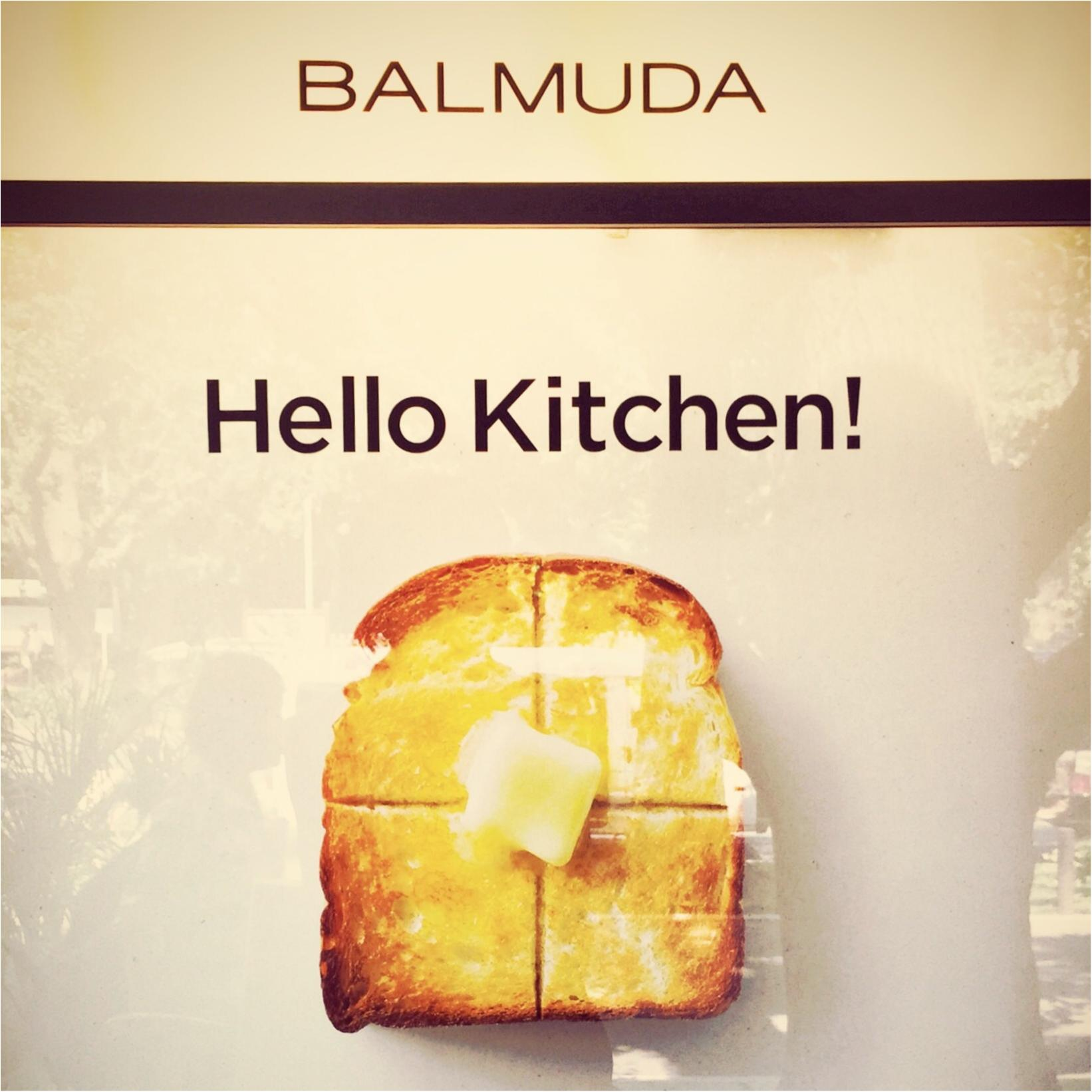 さくっ、ふわっ、もちっ! 最高においしいトーストを食べたいなら❤ 『バルミューダ』をチェック!_1