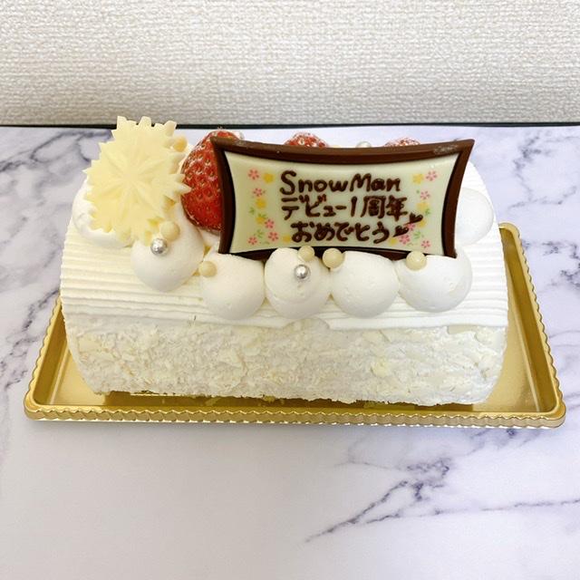 【新商品】チョコミン党のためのケーキ見つけました!《不二家》_3