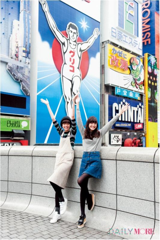 佐藤栞里&佐藤ありさがナビ! 本当においしい♡大阪グルメ2選【たこ焼き編】_1