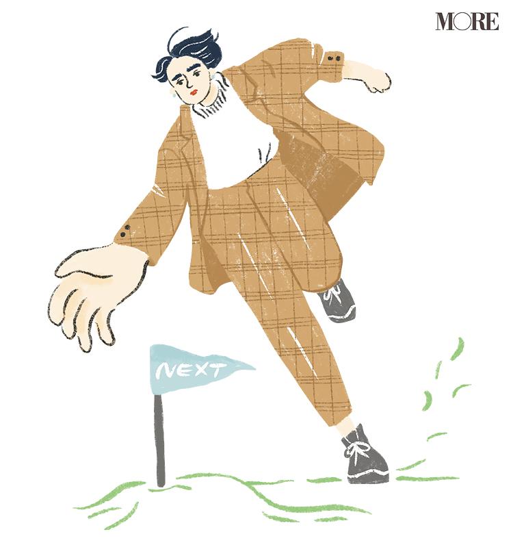 パンツスタイルの女性が走っているイラスト