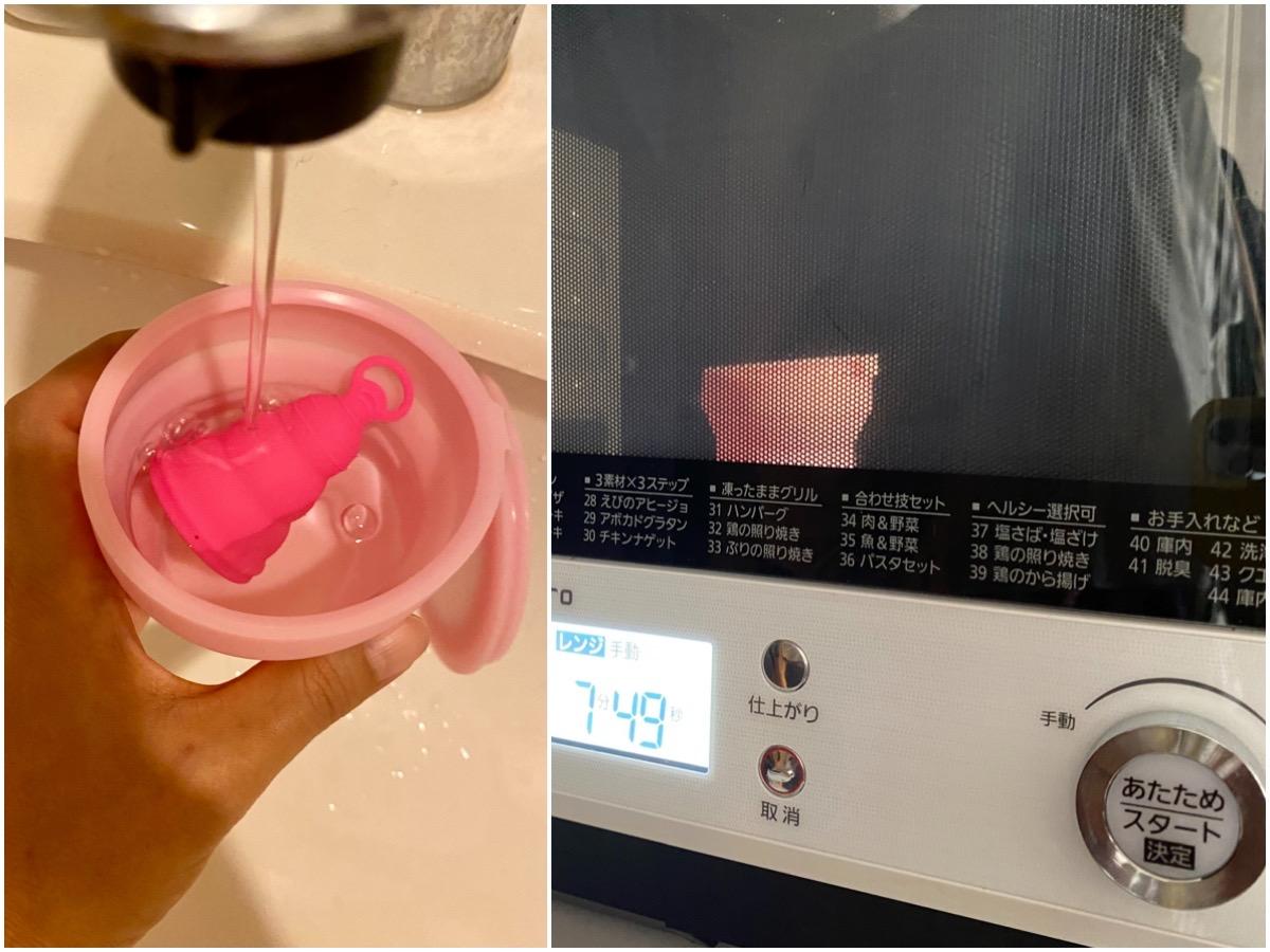 月経カップ専用、煮沸・スチーム消毒シリコンカップ「ムーンクリーンカップ」の使い方