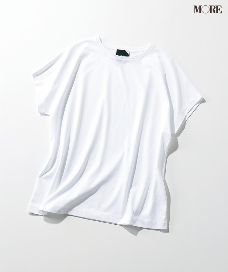 エイトンの名作白Tシャツ