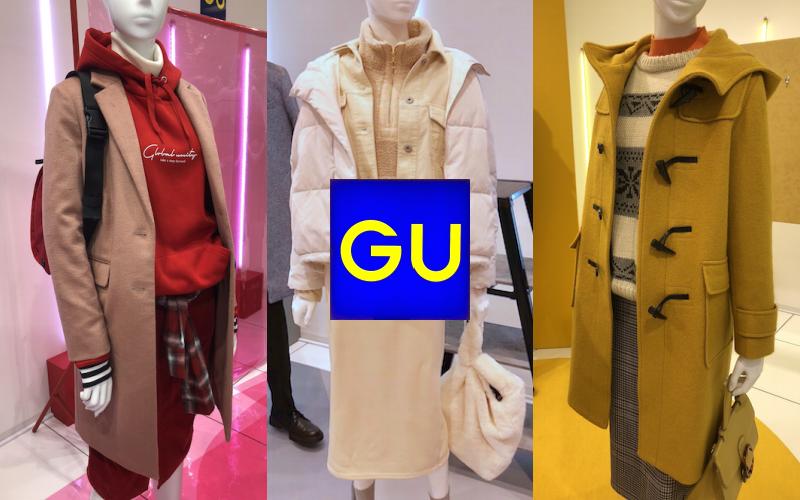 2018年も『ユニクロ』&『GU』にお世話になりました♡ 【2018年ファッション記事年間人気ランキング】_1_1