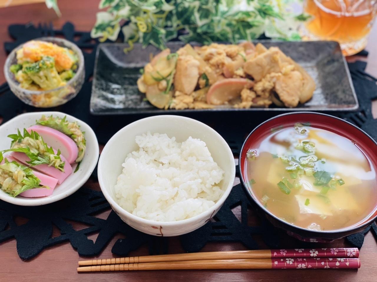 【今月のお家ごはん】アラサー女子の食卓!作り置きおかずでラク晩ご飯♡-Vol.23-_9
