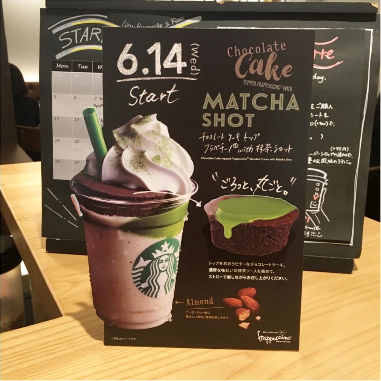 コーヒーだけじゃない!ボリュームたっぷり♡スターバックス美味しいサンドウィッチ♡ 6月14日から発売の新作フラペチーノの情報も♡_4