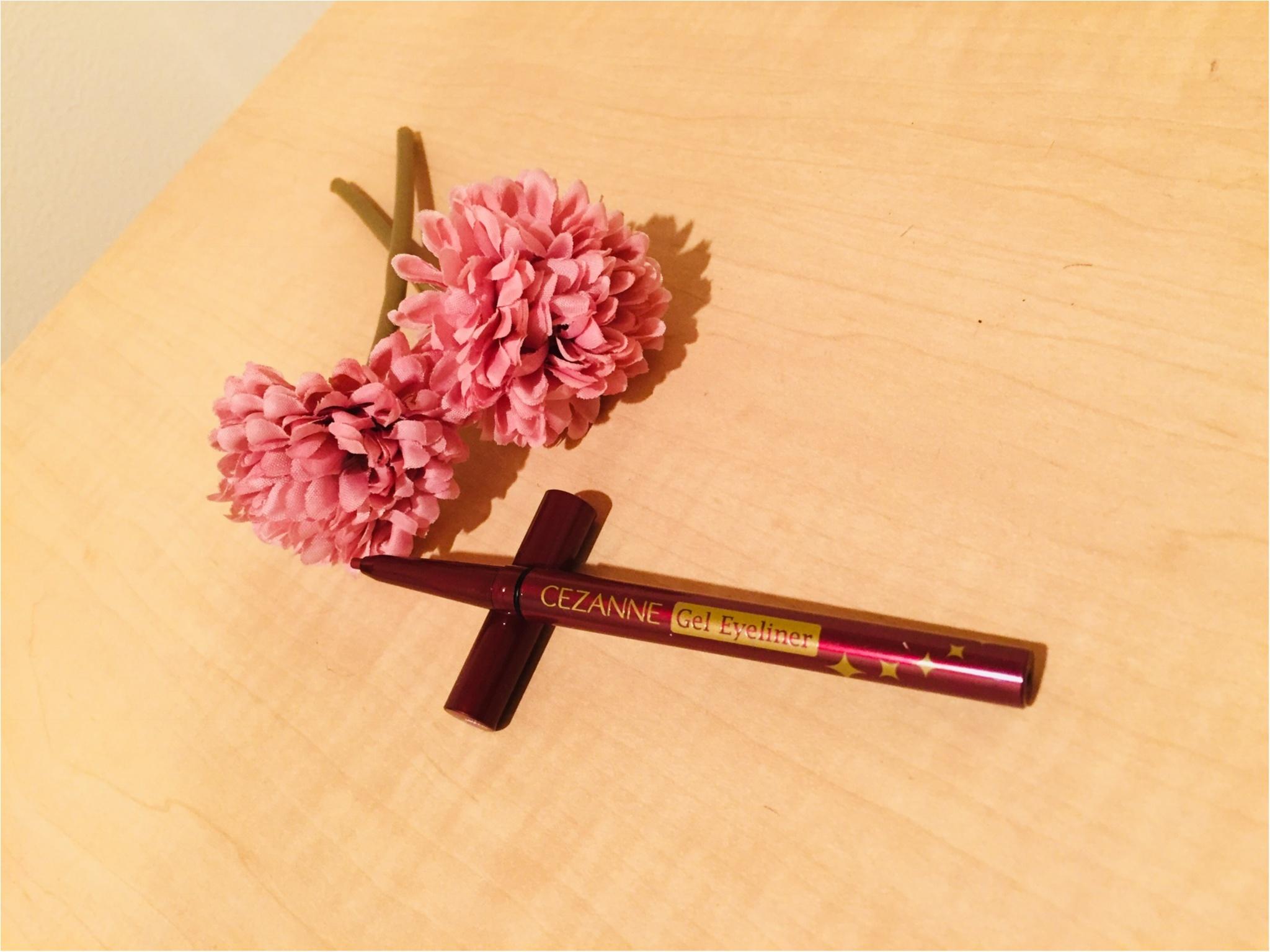 【Autumn】秋モテメイクの鍵は『バーガンディ』セザンヌの秋色ジェルライナー_3