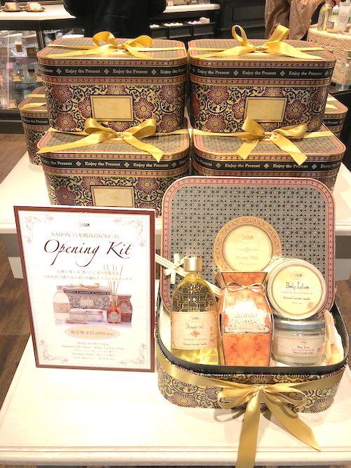 一番人気のパチュリラベンダーバニラの香りは数量限定のオープニングキット