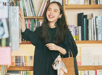 井桁弘恵、ひとりの時間も大事です。ECブランド服で大好きな本屋さんへ行く着回し19日目