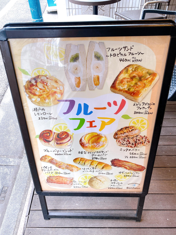 【明太チーズフォンデュパン】一度食べたらやみつき( ⸝⸝•ᴗ•⸝⸝ )外はパリパリ、中はとろっとろの幸せパンをご紹介♡_4