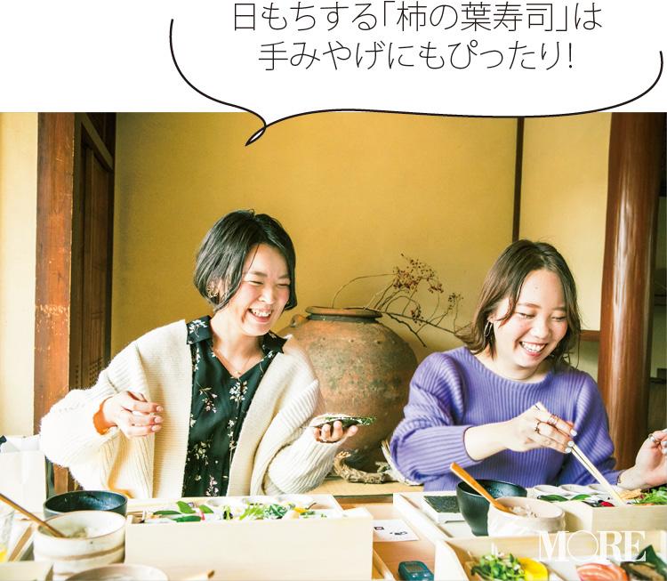 イチオシスポットは『奈良祭都 金魚ミュージアム』☆ 奈良県奈良市女子のリアル【ニッポン全国ご当地OLのリアルな生態リサーチ】_2