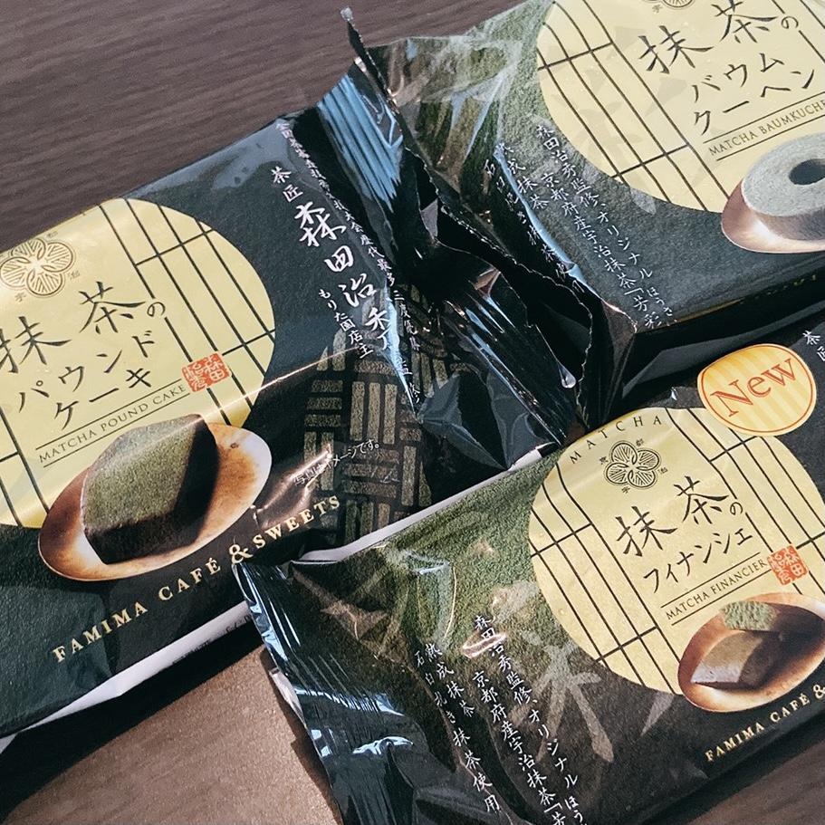 【新発売】抹茶焼き菓子3種食べ比べ!ファミマの宇治抹茶づくしレポ第2弾【食レポ】_1