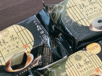 【新発売】抹茶焼き菓子3種食べ比べ!ファミマの宇治抹茶づくしレポ第2弾【食レポ】