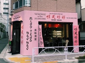 《海外旅行気分を味わえる》都内のアジア料理レストラン特集!