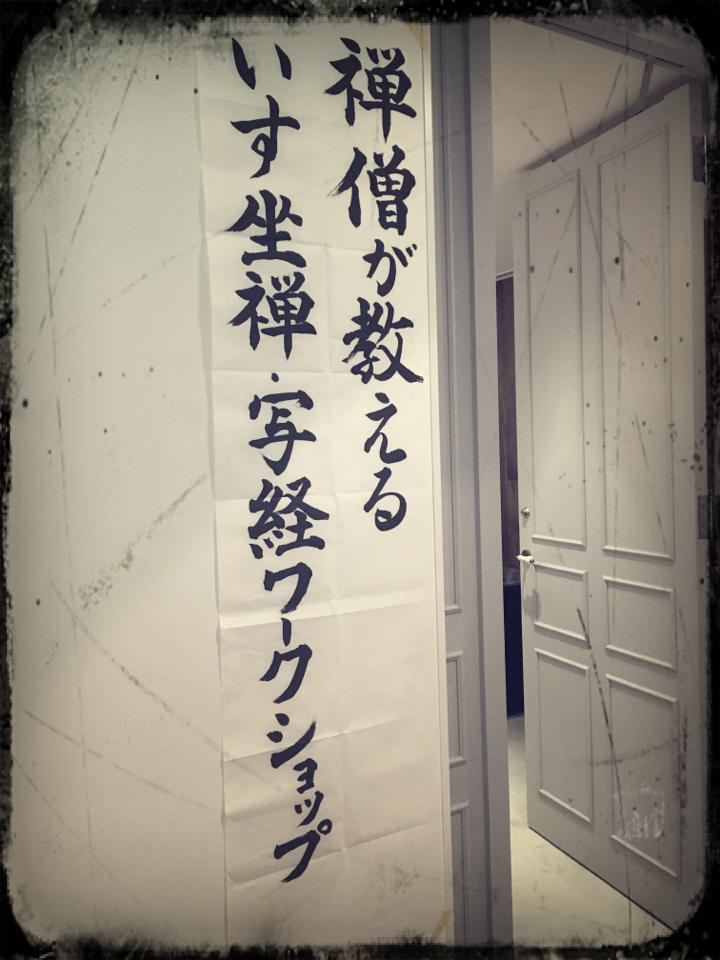 テンションあがる!【旅フェス】Produce by TRUNK★_13