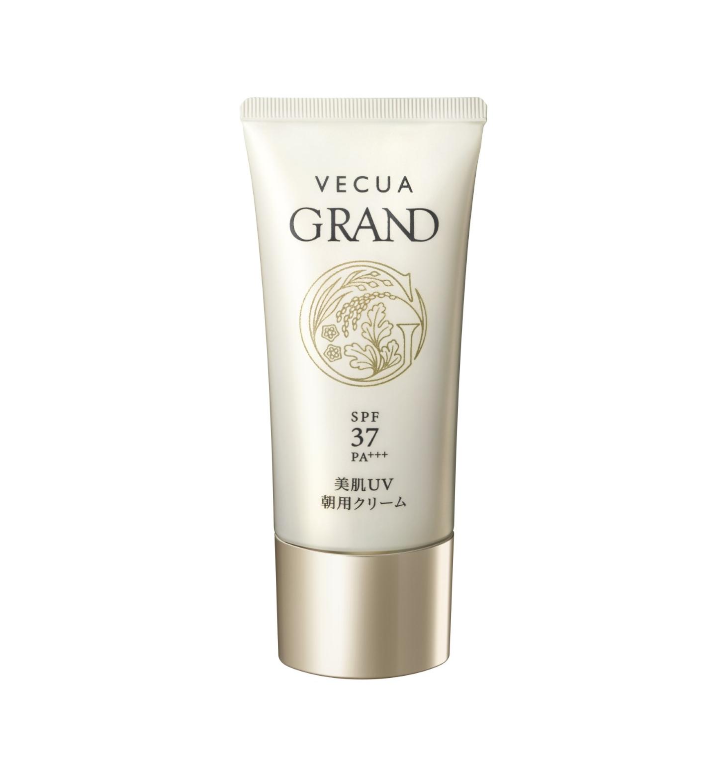 《Twitter フォロー&RTで応募》『VECUA GRAND』の朝用・夜用クリーム2点セットを3名様に♡_2