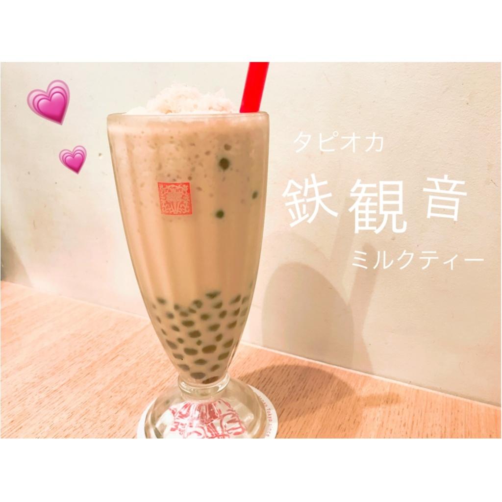 《 春水堂 》タピオカ鉄観音ミルクティーがすっきり美味しい ♡_1