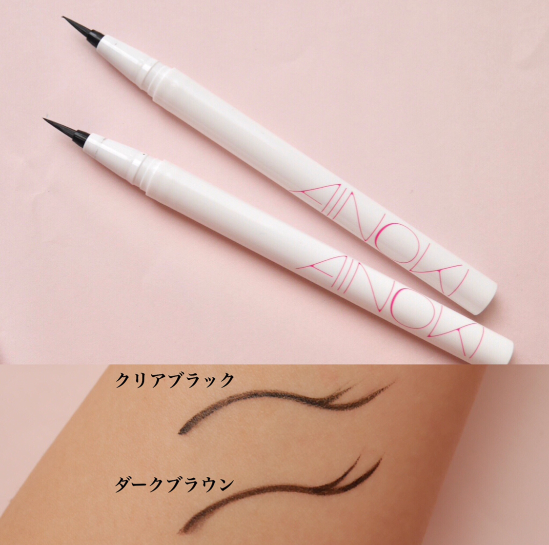 気になるブランド『AINOKI』の新メイクアイテムを、美容家立花ゆうりがお試し♡ おすすめは唇温度でとろけるリップスティック!_2_3