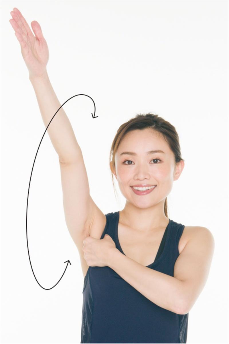 二の腕痩せ特集 - 簡単マッサージ・エクササイズや、二の腕が痩せ見えする方法まとめ_33