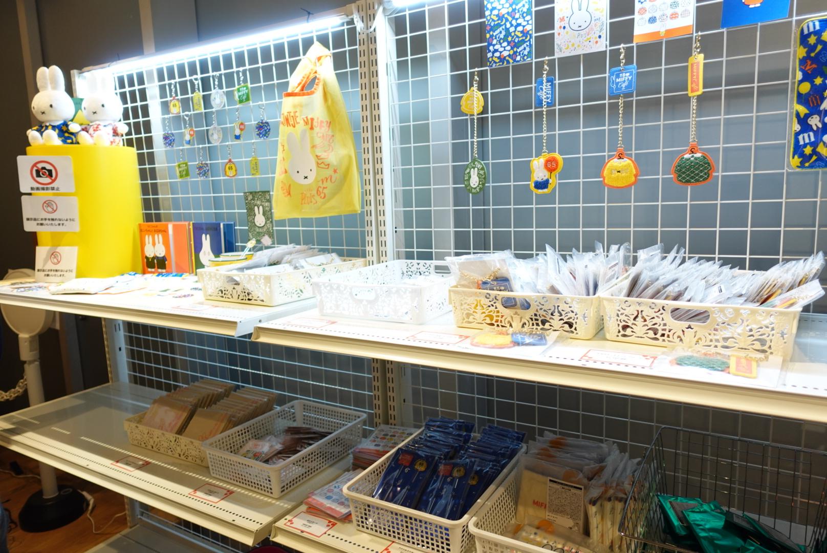 大阪上陸!『MIFFY cafe』ミッフィー65周年を記念してオープン!オランダ料理やグッズが盛りだくさん!かわいすぎるし期間限定なので早く予約してみてね_6