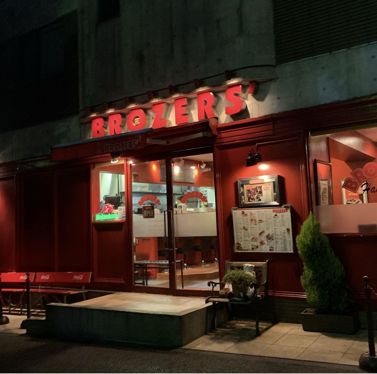 【7月20日はハンバーガーの日!】人形町の人気店に食べに行ってきました!!_2