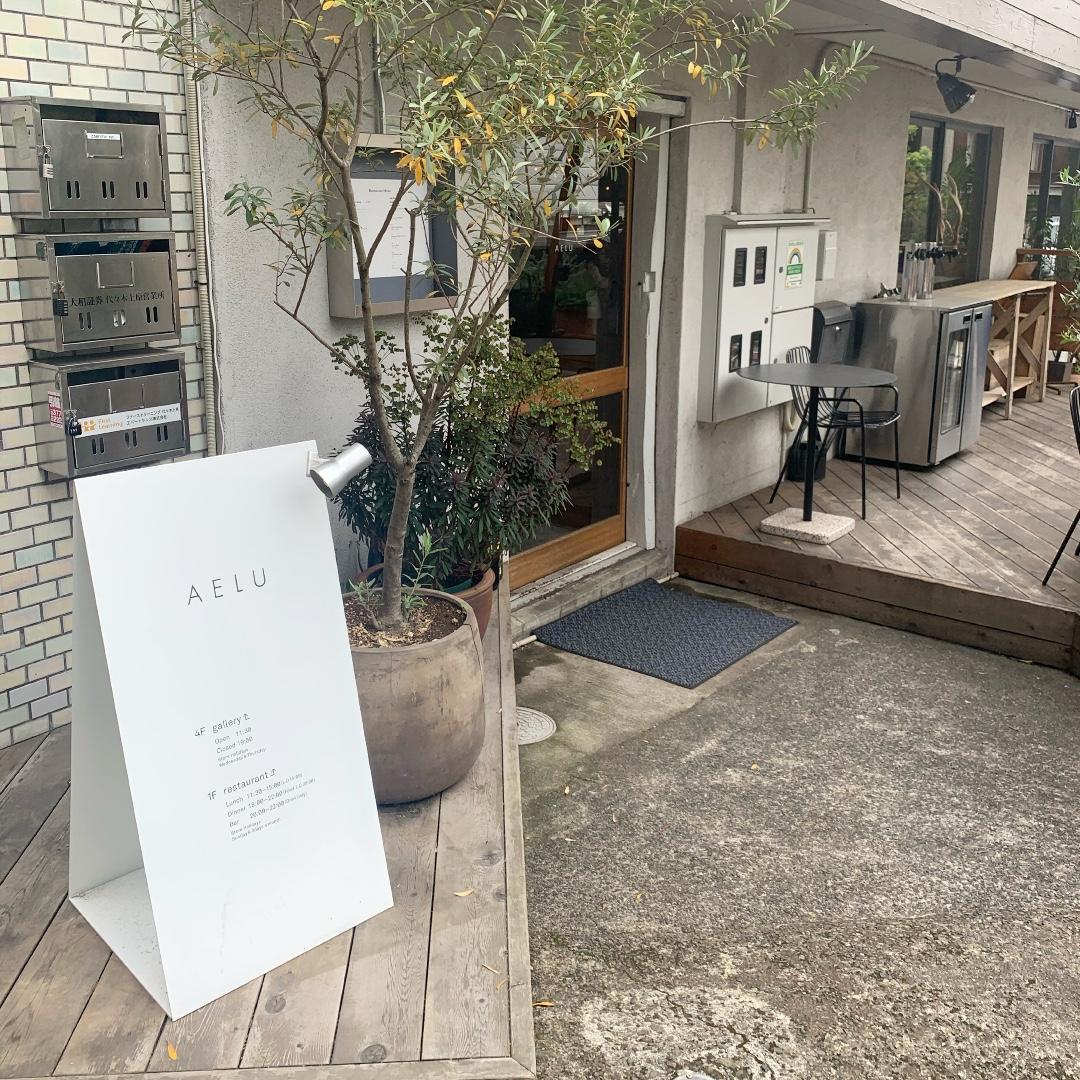 【東京散歩】ノープランでも120%楽しめる街、代々木とは?♡_4