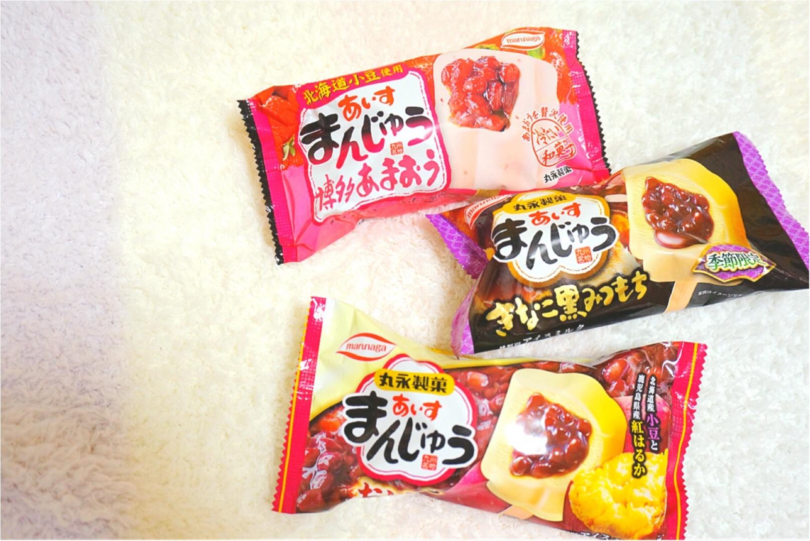 【真冬に食べたいアイス】あのロングセラー《和アイス》が進化した!絶品3選❤️_2