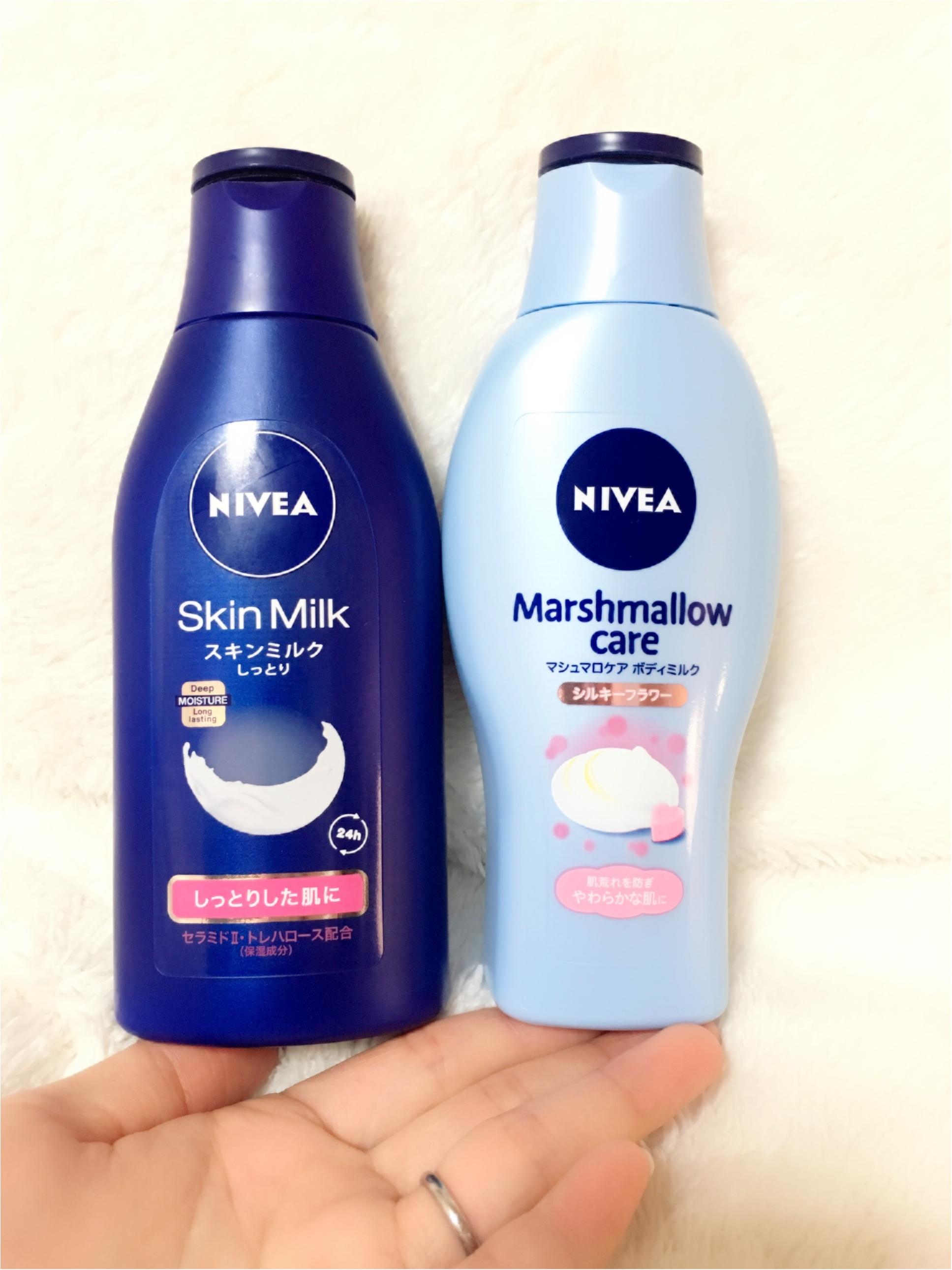 【NIVEA】超乾燥肌から普通肌まで使い分け!私が使用している2つはこれ♡_4