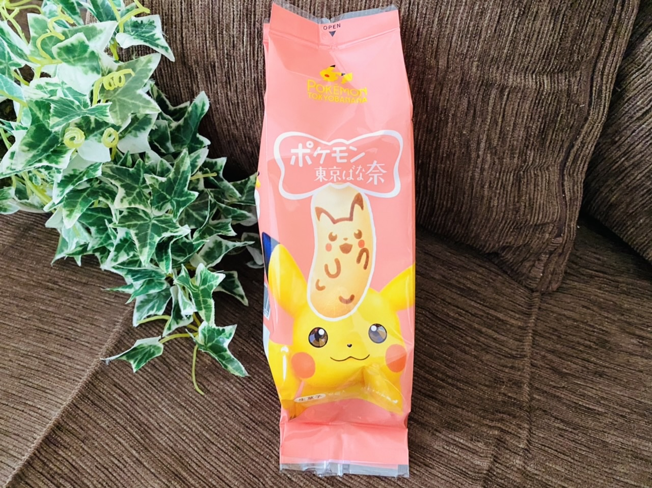 【セブンイレブン】大反響!超かわいい♡ピカチュウが《東京バナナ》になっちゃった★_1