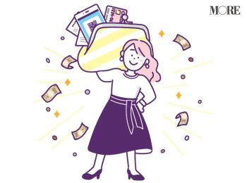 在宅勤務が増えて手当が減ってない? 給与明細のチェックがベースアップや貯蓄のヒントに