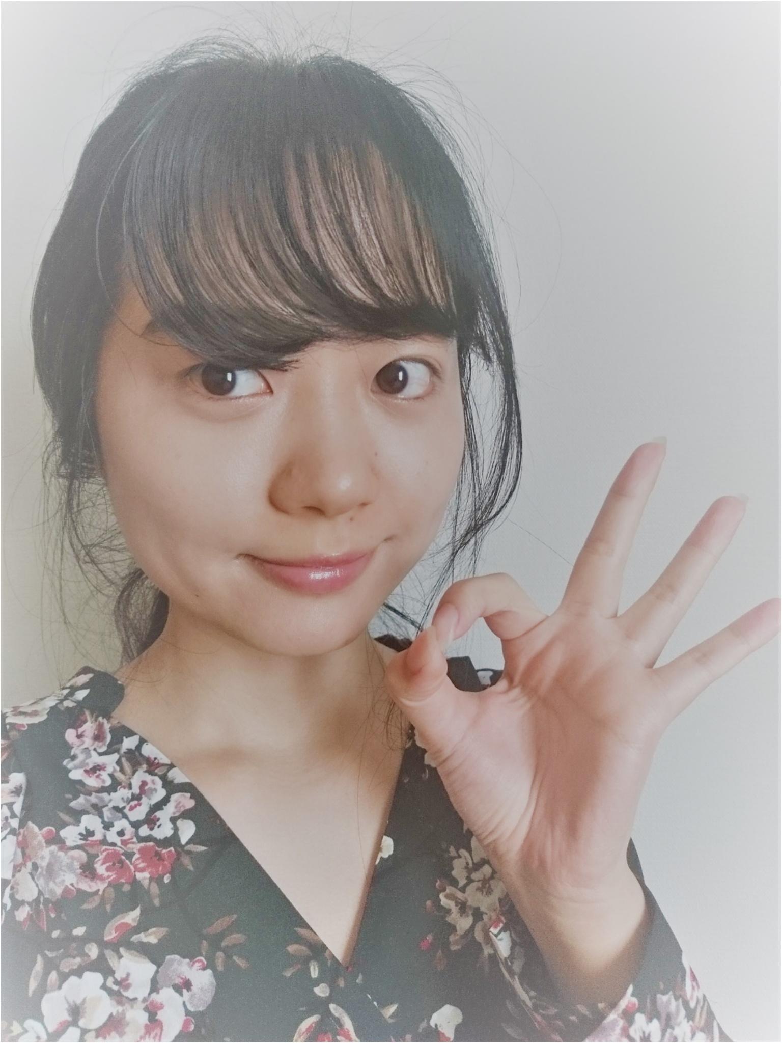 【春メイク】花粉・紫外線など..気になる春先に使っているベースメイク♡_2