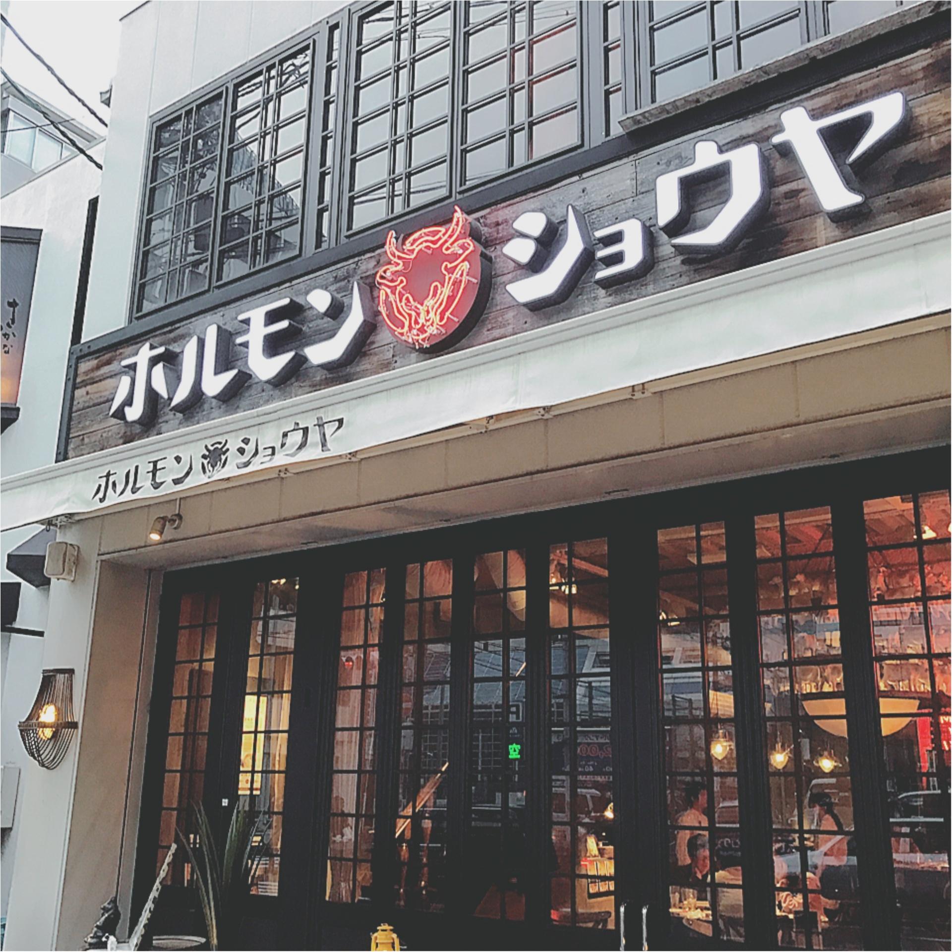 ★来たる、歓送迎会シーズン!名古屋で開くならここがオススメ☝︎『那古野町エリア』で三次会まで楽しんで★_1