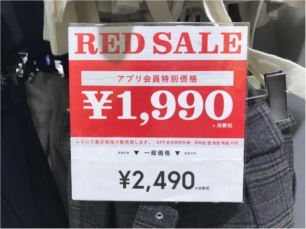 【GU】《RED SALE直前セール開始★》人気商品はSALE直前にGETせよ!!この人気商品、こんなに安く手に入れちゃいました!_1_1