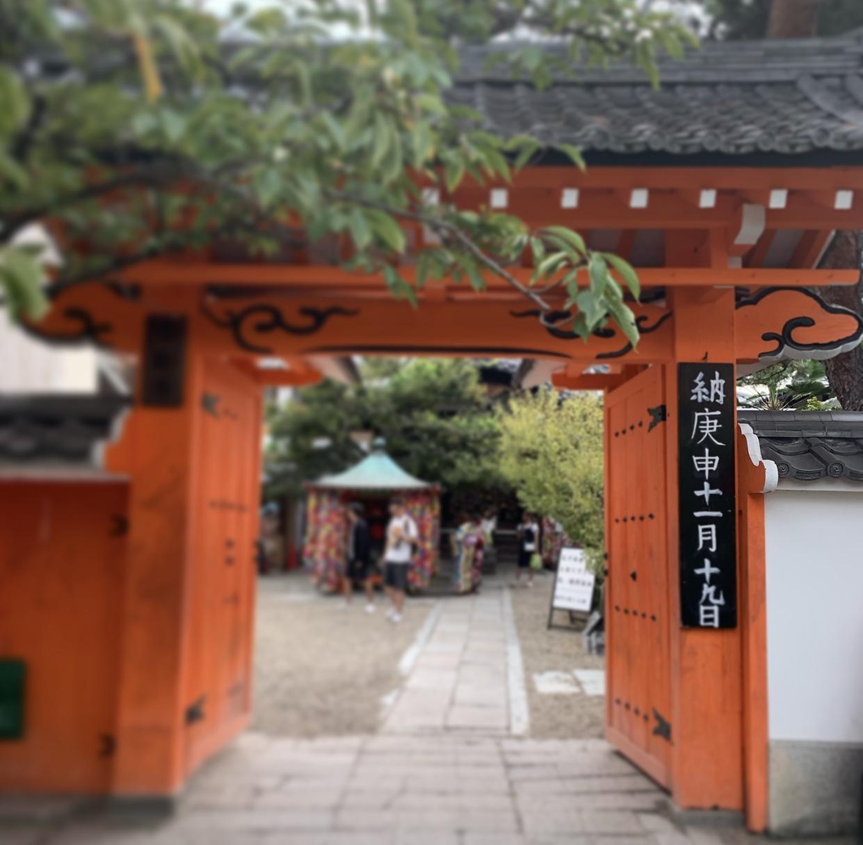 【京都】神社巡り✩*॰SNSの映えスポット!?カラフルなくくり猿に願いを込めて♡_3