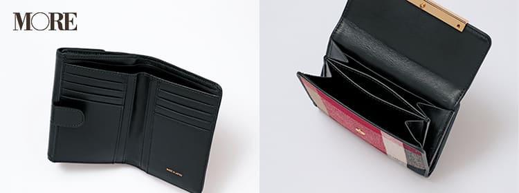 二つ折り財布特集【2020最新】 - フルラなど20代女性におすすめのブランドまとめ_19