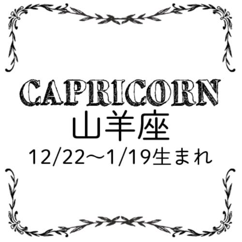 <11/28~12/25>今月のMORE HAPPY占い_11