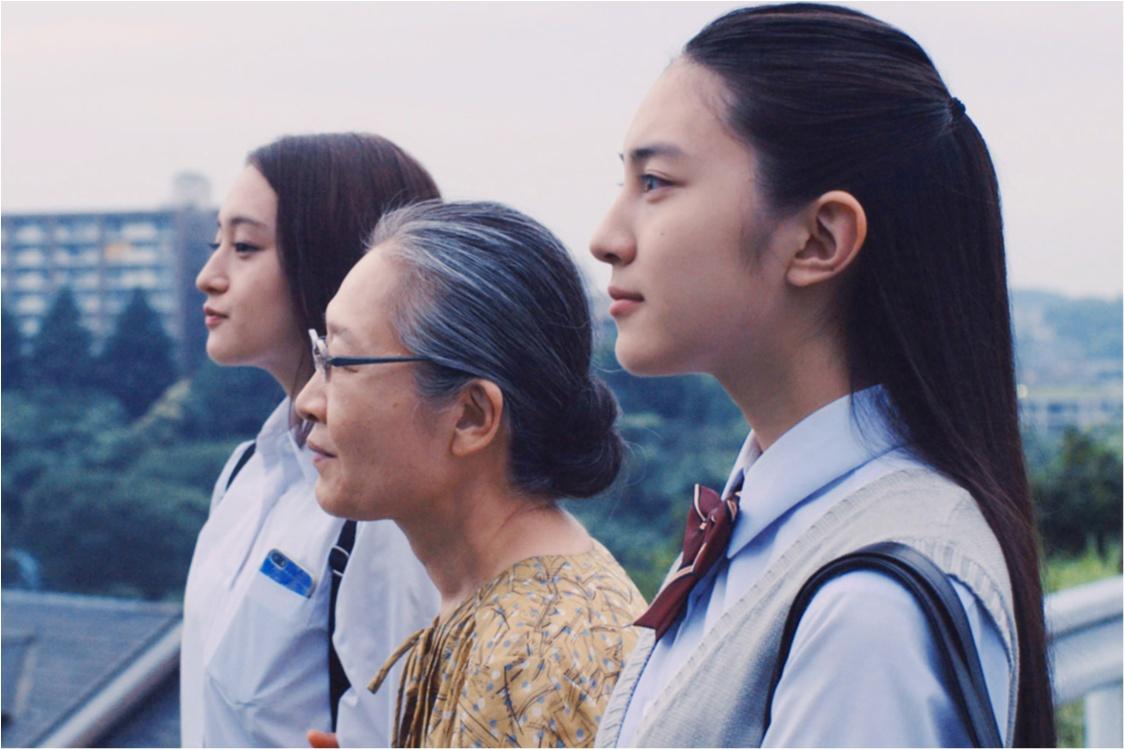 ほろ苦いけど最高にまぶしい! ふたりの女子高生のひと夏を描いた青春映画『ハローグッバイ』_1