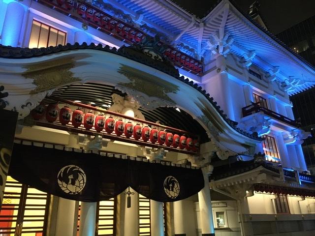 【歌舞伎のススメ*其の14】歌舞伎座がブルーにライトアップ!医療従事者へ感謝を込めて_2