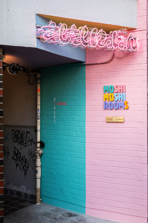 原宿『MOSHI MOSHI ROOMS』の「Kawaii caltural room!! in harajuku」で、お泊り女子会したすぎる件♡【#桜 2019 4】_2