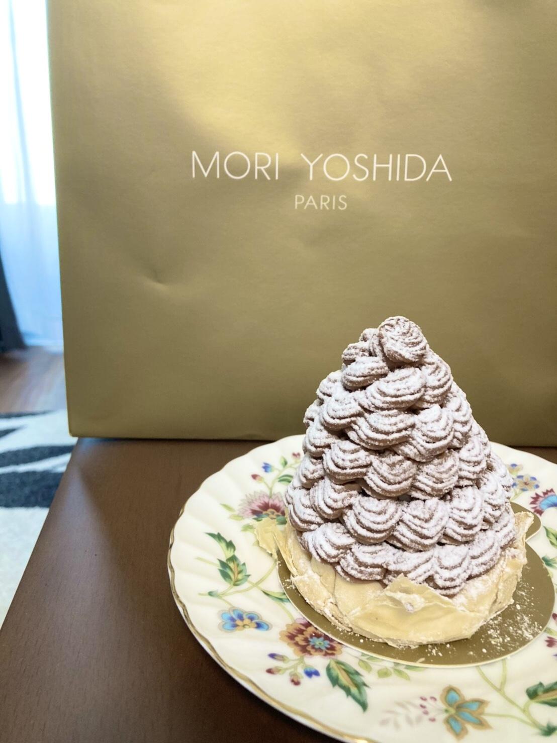 【おうちスイーツ】【日本初上陸】モリヨシダのモンブラン♡_1