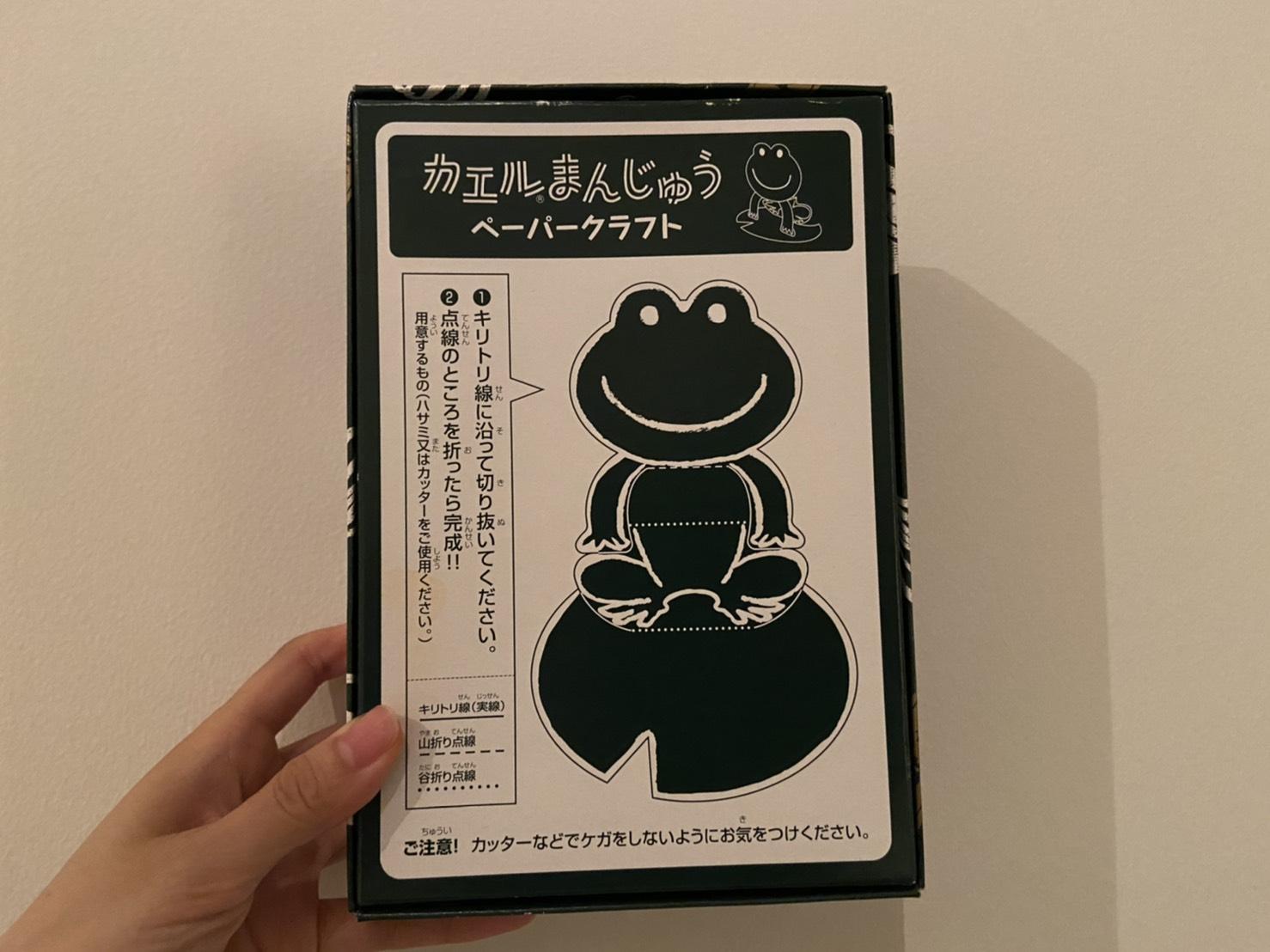 【和菓子の日】名古屋人なら皆歌える!?美味しくて可愛い隠れ名物!【限定抹茶味】_5