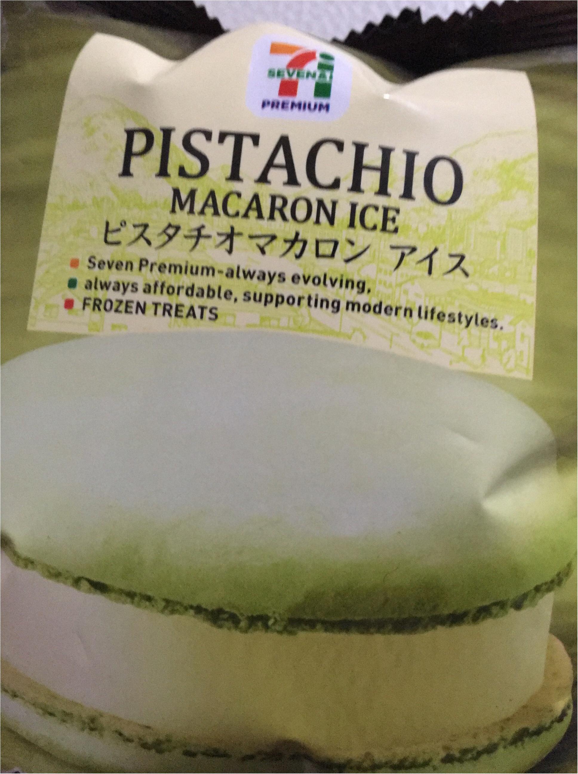 セブンのマカロンアイスを食べてみました♪_1
