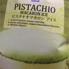 セブンのマカロンアイスを食べてみました♪