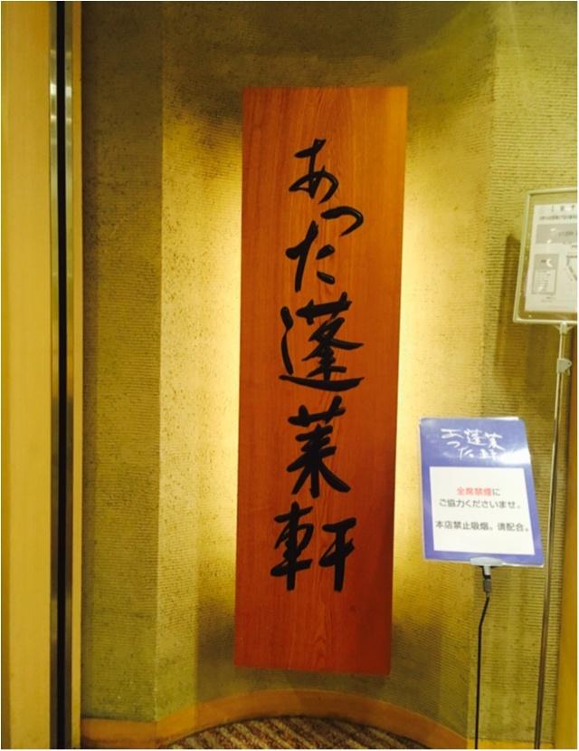 【ピカイチ名古屋メシ】名古屋に行ったら絶対食べてほしい。ほっぺたおっこちるひつまぶし。_1