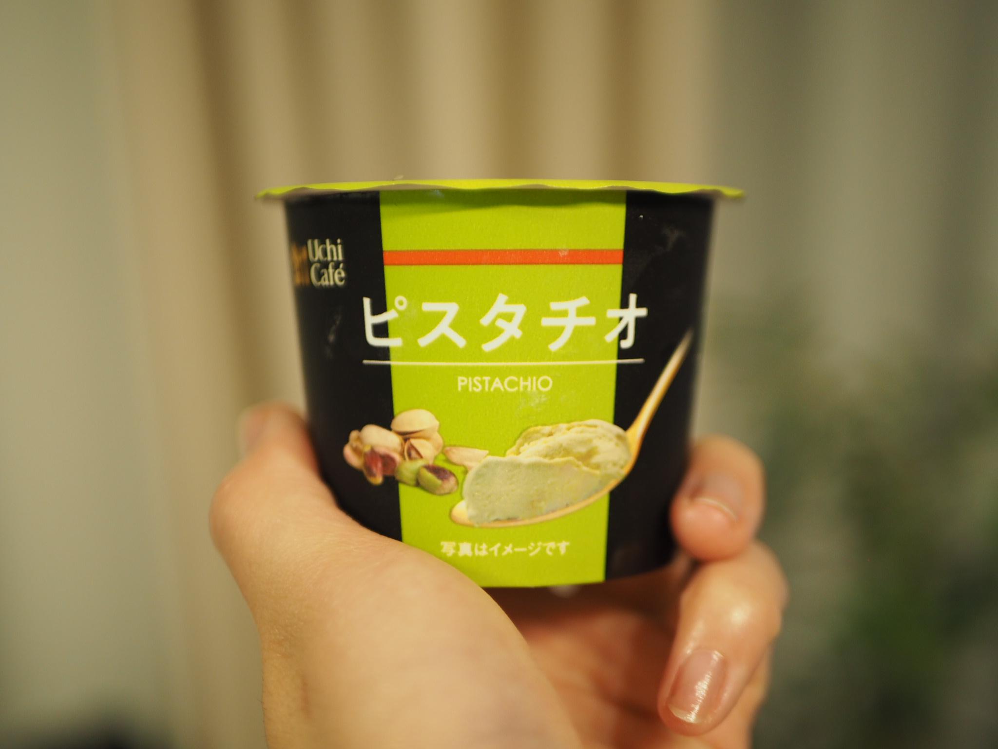 【ローソン新作】人気急上昇中の《ピスタチオアイス》が続々登場!♡_7