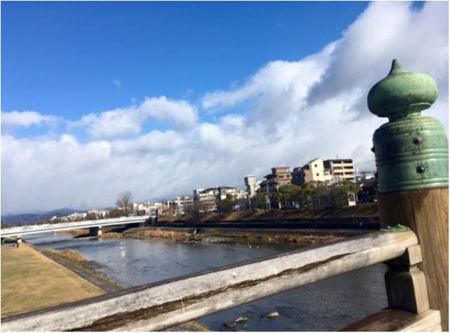 京都【開運TRIP】悪縁を切り、良縁を結ぶ祈願所_2