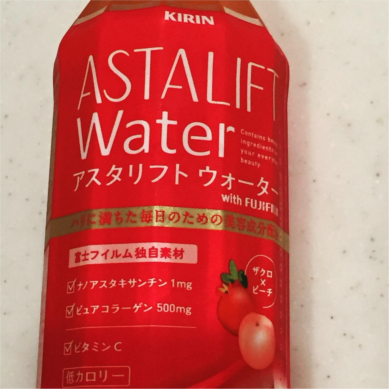 美容成分配合なのに¥150『飲むアスタリフト』がすごい♡配合成分のアスタキサンチンについて解説中♩≪samenyan≫_3