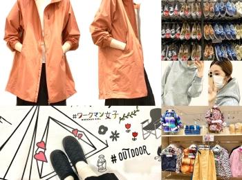 """『#ワークマン女子』本日10/16(金)オープン! 本気で""""モテそうな服""""探してみました♡"""
