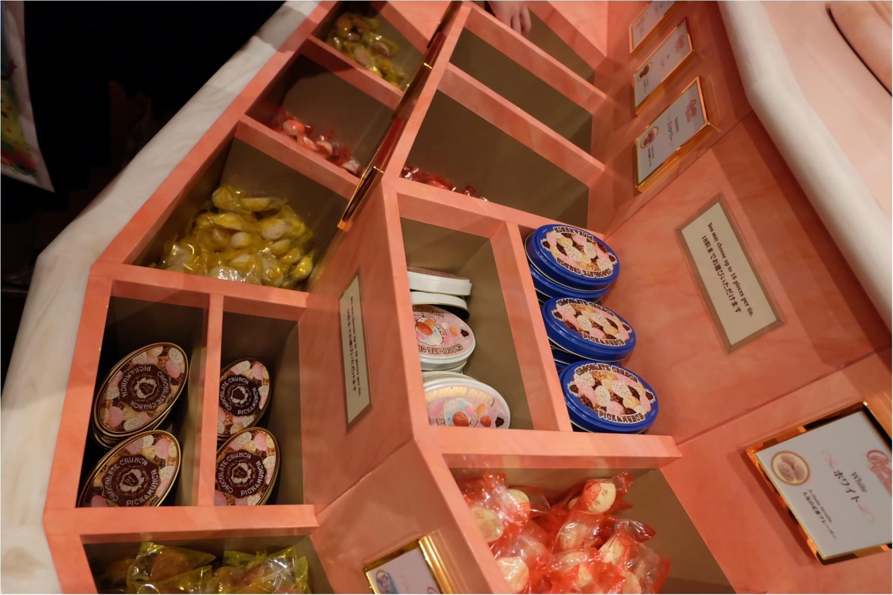 【東京ディズニーランド】お土産の定番《チョコレートクランチ》がオリジナルでつくれちゃうショップが期間限定open♡今年だけ!_4
