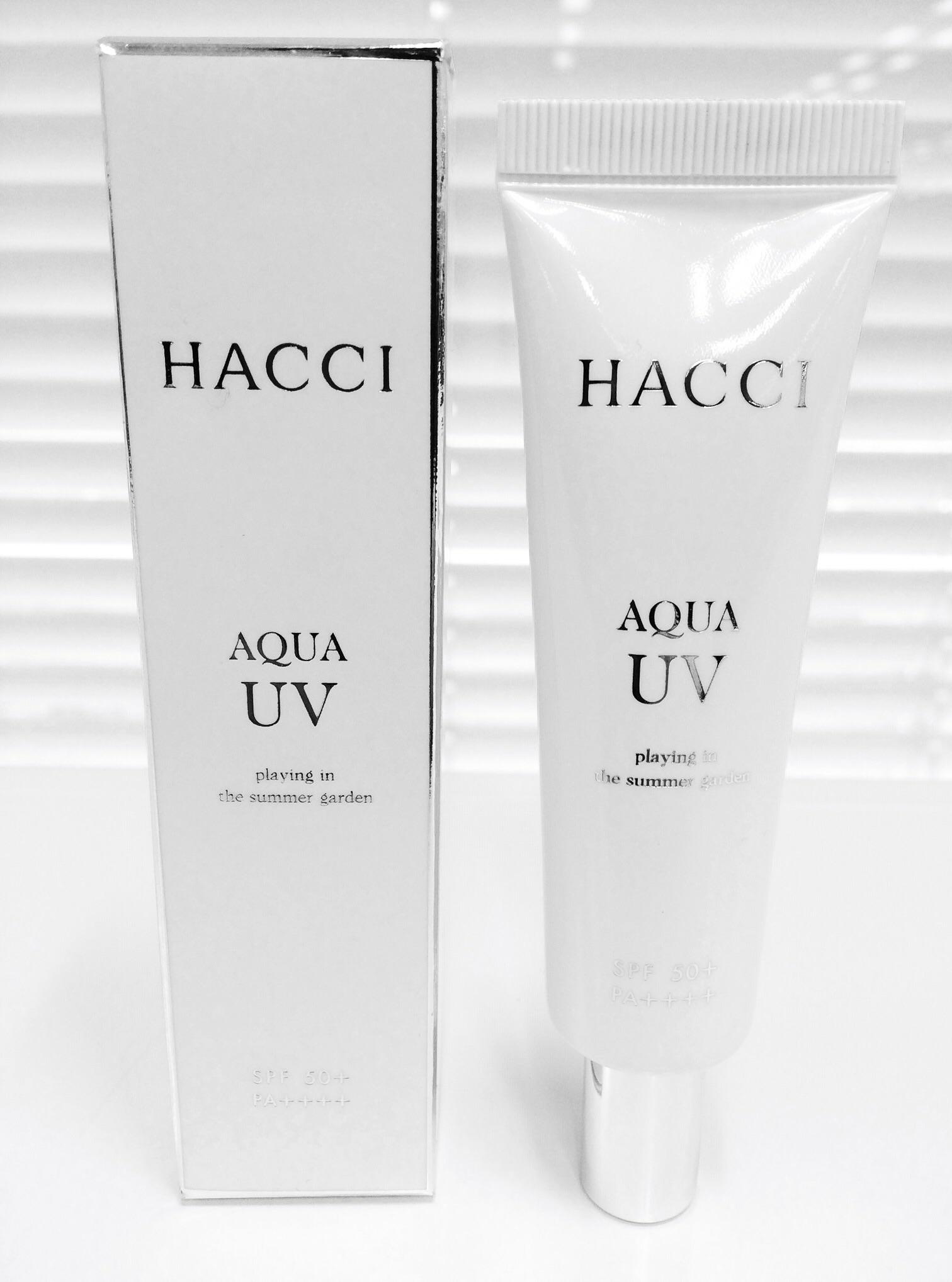 『HACCI』のUVのみずみずしさに、きっとあなたも驚くはず☆_1