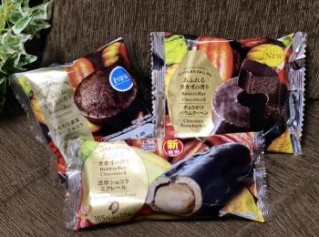 【ファミマ】待望の第2弾!全種食べたい♡ケンズカフェ東京監修《チョコスイーツ》が大豊作★
